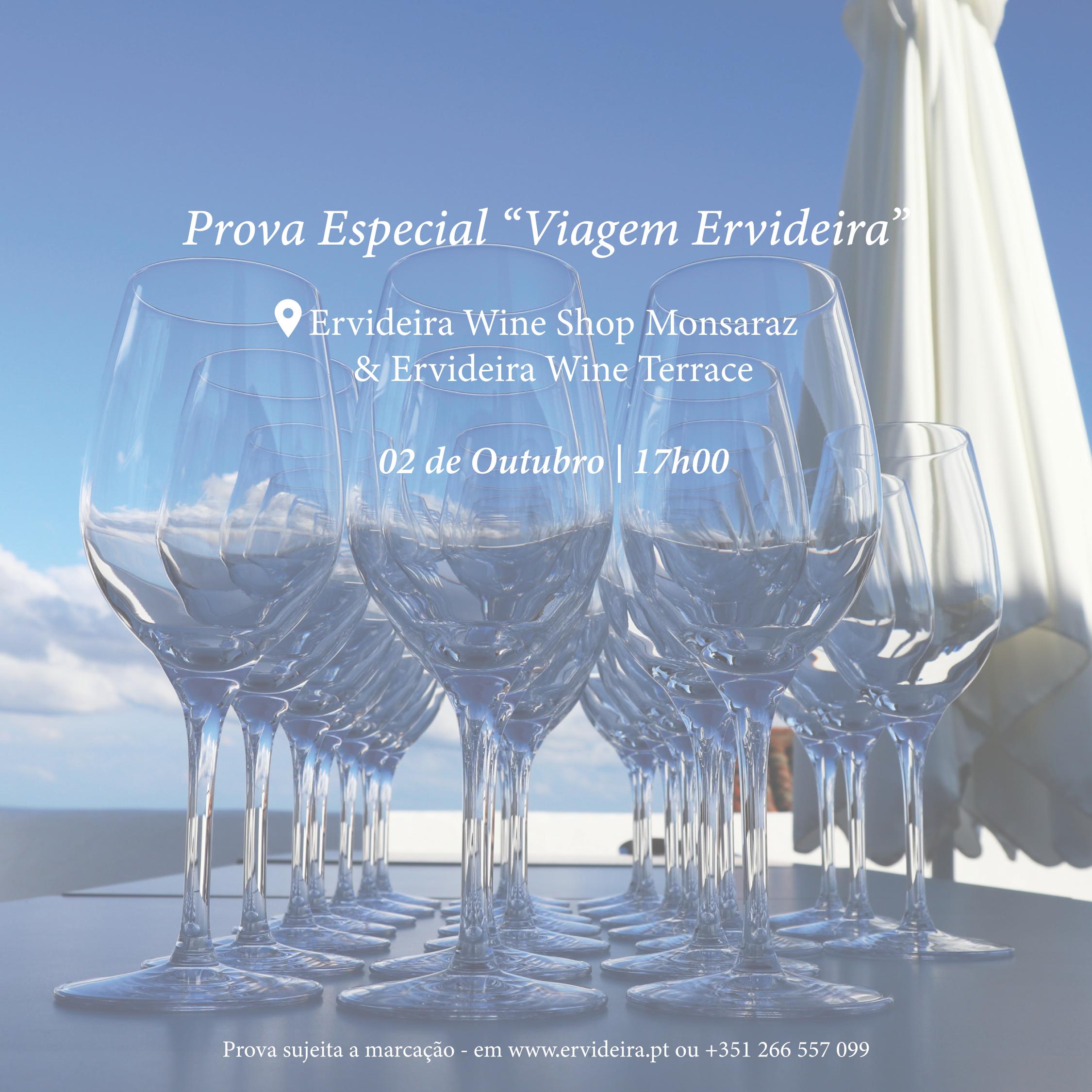 """Prova Especial """"Viagem Ervideira"""" – Ervideira Wine Shop Monsaraz"""